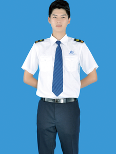 罗鹏--英安航空公司担任空中乘务员